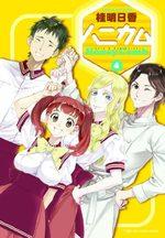 Honey Comb 4 Manga