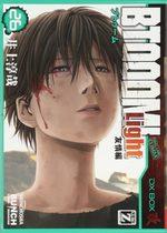 Btooom! 26 Manga