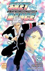 Sket Dance 25
