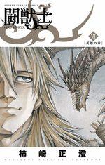 Bestiarius 7 Manga