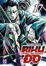 Riku-do - La rage aux poings 17