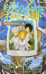 couverture, jaquette The promised neverland 1