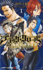 Black Clover - Quartet knights 1 Manga