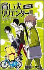 Super Dog Rilienthal 3 Manga