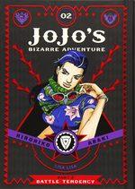 Jojo's Bizarre Adventure 5