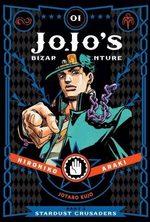 Jojo's Bizarre Adventure 8