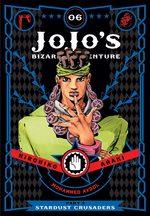 Jojo's Bizarre Adventure 13