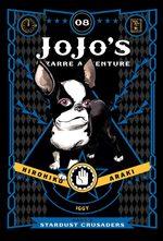 Jojo's Bizarre Adventure 15