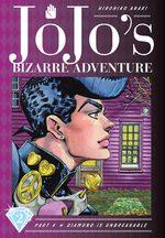 Jojo's Bizarre Adventure 19