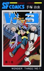 Wonder 3 1 Manga