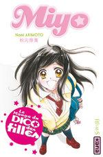 Miyo 1 Manga