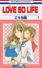 Love so Life 1 Manga