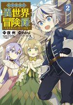 Noble new world adventures 2 Manga