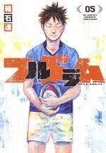 Full drum 5 Manga