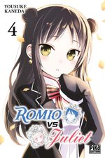 Romio vs Juliet # 4