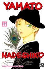 Yamato Nadeshiko 32 Manga