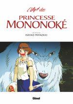 L'art de Princesse Mononoké 1 Artbook