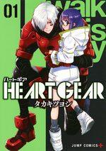 Heart Gear 1 Manga
