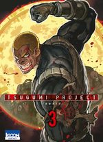 Tsugumi project 3 Manga