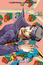 Jojo's Bizarre Adventure - Jojolion # 14