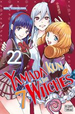 Yamada kun & The 7 Witches # 22