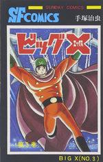 Big x  3 Manga