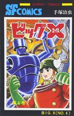 Big x  4 Manga