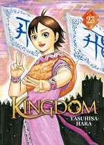 Kingdom # 23