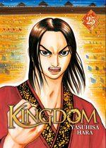 Kingdom # 25