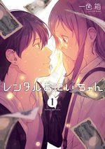 Frère à louer 1 Manga