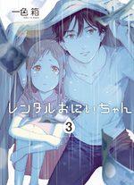 Frère à louer 3 Manga