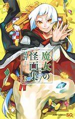 La malédiction de Loki 3 Manga