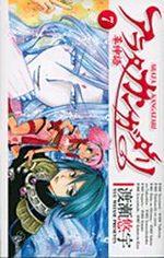 Arata 7 Manga