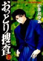 Ottori Sousa 2 Manga