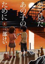 Echoes 4 Manga