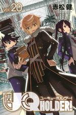UQ Holder! 20 Manga
