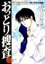 Ottori Sousa 4 Manga