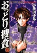 Ottori Sousa 6 Manga