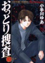 Ottori Sousa 10 Manga