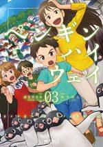 Le mystère des pingouins 3 Manga