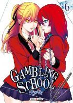 Gambling School Twin # 6