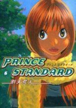 Prince Standard 6 Manga