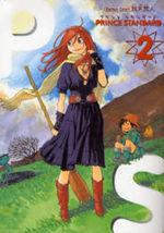 Prince Standard 2 Manga