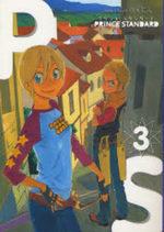 Prince Standard 3 Manga