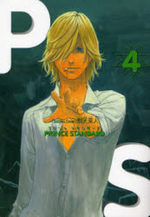 Prince Standard 4 Manga