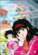 Mes tendres années 1 Manga