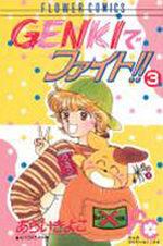 Genki de Fight!! 3