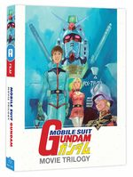Mobile Suit Gundam - Trilogie 1 Produit spécial anime