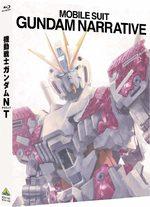 Kidou Senshi Gundam NT 1 Film