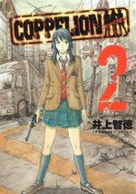 Coppelion 2 Manga